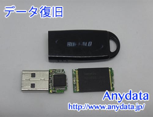 BUFFALO USBメモリー 16GB(Model NO: RUF2-WB16GA-BK)