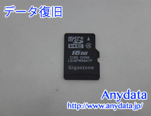 Gigastone MicroSDカード 16GB(Model NO:不明)