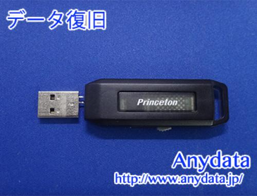 Princeton USBメモリー 16GB(Model NO:不明)