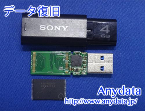 SONY USBメモリー 8GB(Model NO:USM4GU B)