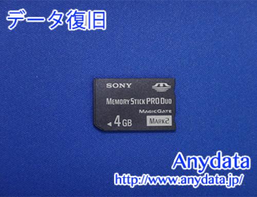 SONY メモリースティックプロデュオ 8GB(Model NO:MS-MT4G)