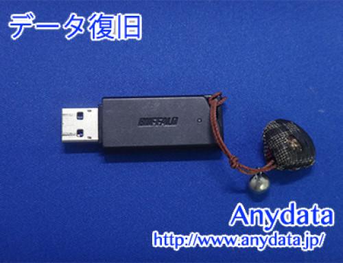 ELECOM USBメモリー 8GB(Model NO:RUF3-K8G)