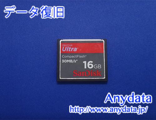 Sandick CFメモリーカード 8GB(Model NO:SDCFHG-016G-J95)
