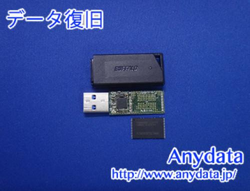 BUFFALO USBメモリー 8GB(Model NO:RUF2-KR8GA-BK)