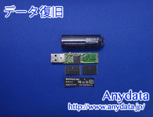BUFFALO USBメモリー 16GB(Model NO:RUF3-C16GA-BK)