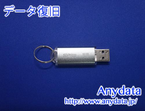 Silicon Power USBメモリー 32GB(Model NO:SP032GBUF3M01V1B)