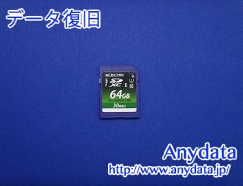 ELECOM SDメモリーカード 32GB(Model NO:MF-FS064GU11LRA)