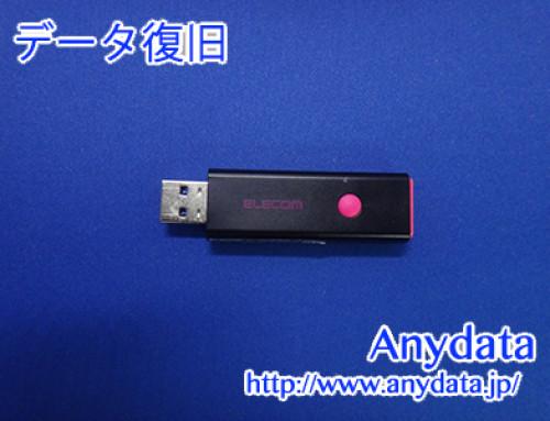 ELECOM USBメモリー 8GB(Model NO:MF-PSU308GPN)