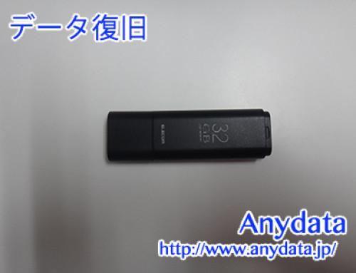 ELECOM USBメモリー 32GB(Model NO:MF-TKU3032GBK)