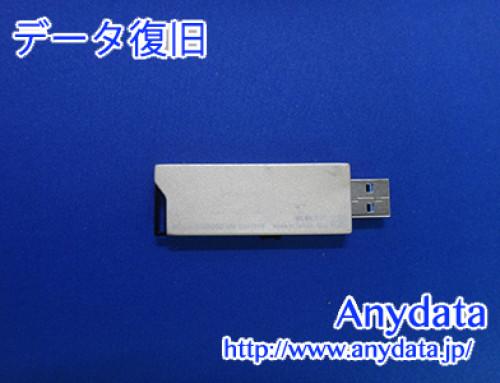 ELECOM USBメモリー 128GB(Model NO:MF-DAU3128GBK)