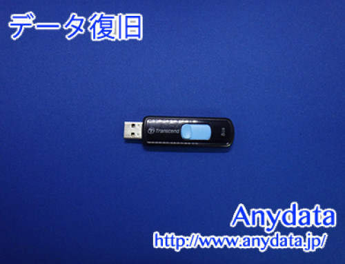 Transcend USBメモリー 8GB(Model NO:TS8GJF500)