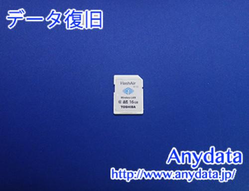 TOSHIBA SDメモリーカード 16GB(Model NO:SD-WE016G)