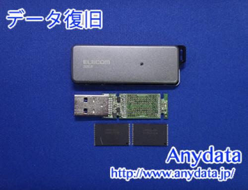 ELECOM USBメモリー 32GB(Model NO:不明)