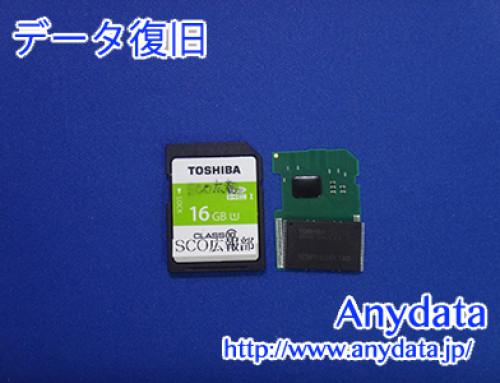 TOSHIBA SDメモリーカード 16GB(Model NO:SDAR40N16G)