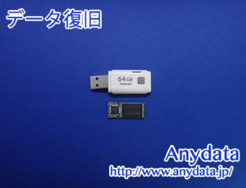 ELECOM USBメモリー 64GB(Model NO:THN-U301W0640C4)