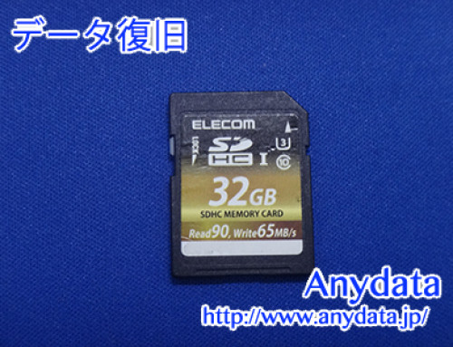 ELECOM SDメモリーカード 32GB(Model NO:不明)