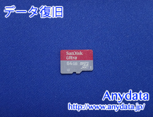 Sandisk MicroSDカード 64GB(Model NO:SDSDQUL-064G-EPK)