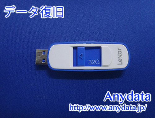Lexar USBメモリー 32GB(Model NO:不明)