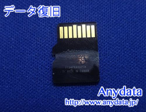 メーカ不明 MicroSDカード 32GB(Model NO:不明)