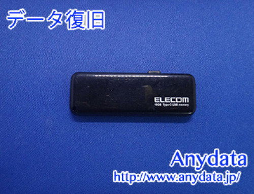 ELECOM USBメモリー 16GB(Model NO:MF-CCU3116GBK)