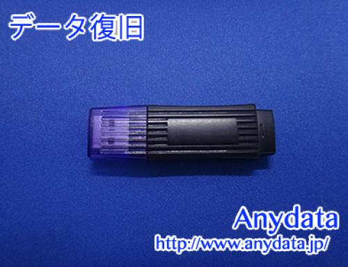 KINGMAX USBメモリー 8GB(Model NO:KD-01)