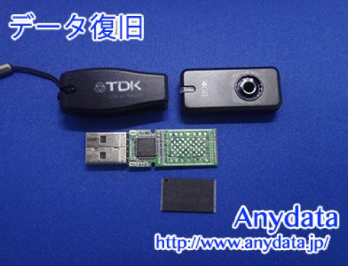 TDK USBメモリー 4GB(Model NO:不明)