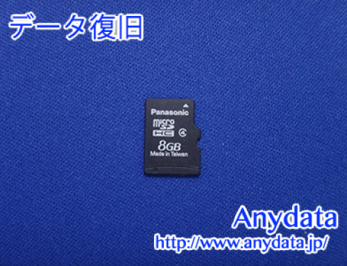 Panasonic MicroSDカード 8GB(Model NO:RP-SMFB08GJK)