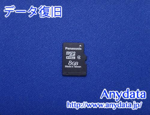 Panasonic MicroSDカード 8GB(Model NO:RP-SMFB08GJK)