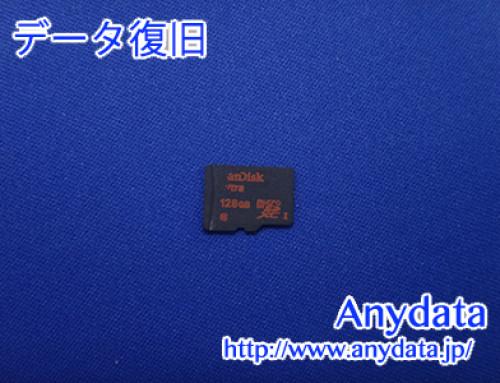 Sandisk MicroSDカード 128GB(Model NO:SDSDQUA-128G-G46A)