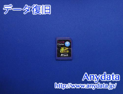 ADATA SDメモリーカード 4GB(Model NO:不明)