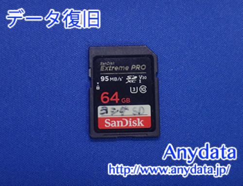 Sandisk SDカード 64GB(Model NO:SDSDXXY-064G)