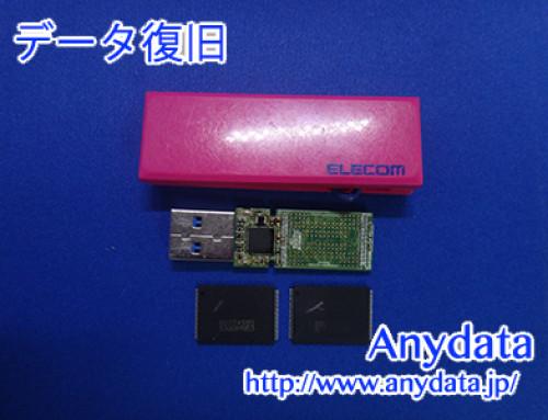 ELECOM USBメモリー 32GB(Model NO:MF-KCU332GPN)