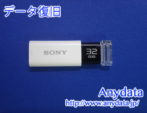 SONY USBメモリー 32GB(Model NO:USM32GUW)