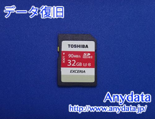 TOSHIBA SDメモリーカード 32GB(Model NO:THN-N302R0320A4)