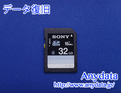 SONY SDメモリーカード 32GB(Model NO:SF-32N4)