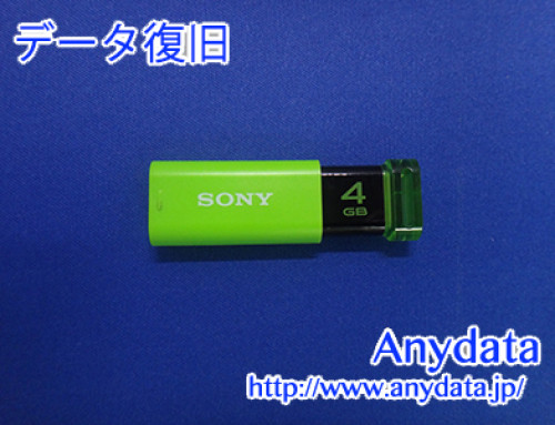 SONY USBメモリー 4GB(Model NO:USM4GUG)