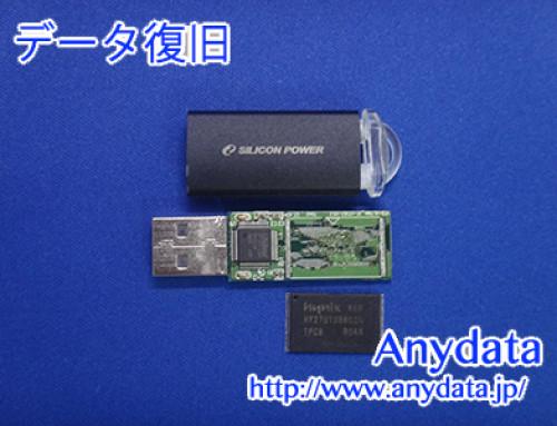 Silicon Power USBメモリー 8GB(Model NO:SP008GBUF2M01V1K)