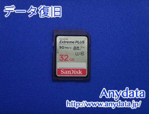 Sandisk SDメモリーカード 32GB(Model NO:SDSDUW3-032G-JNJIN)