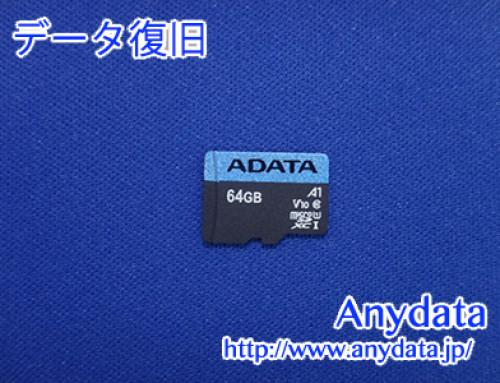 ADATA MicroSDカード 64GB(Model NO:AUSDX64GUICL10RA1D)