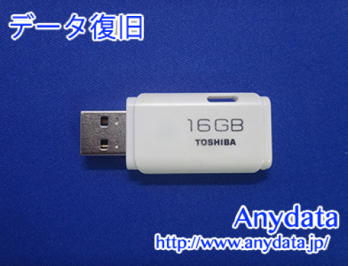 TOSHIBA USBメモリー 16GB(Model NO:THN-U202W0160A4)