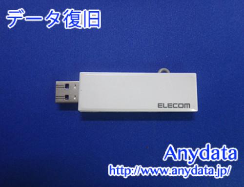 ELECOM USBメモリー 8GB(Model NO:不明)