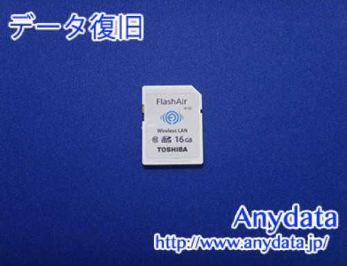 TOSHIBA SDメモリーカード FlashAir 16GB(Model NO:SD-WC016G)
