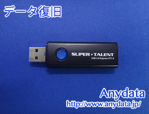 SuperTalent USBメモリー 8GB(Model NO:ST3U8ES12)