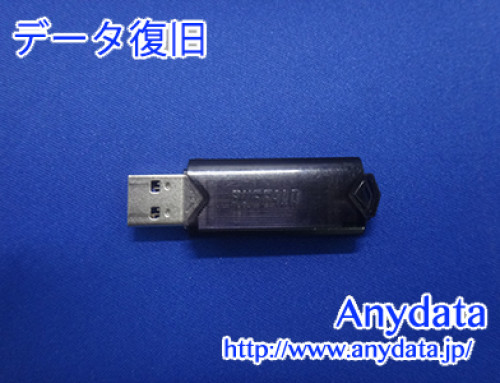 Buffalo USBメモリー 8GB(Model NO:RUF3-YUF8G-BK)