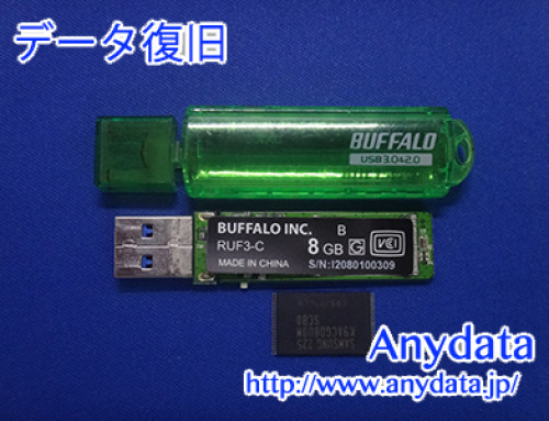 Buffalo USBメモリー 8GB(Model NO:RUF3-C8GA-GR)