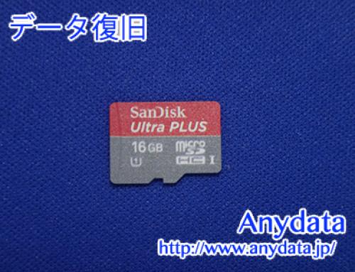 Sandisk MicroSDカード 16GB(Model NO:SDSQUAC-016G-JN3MA)