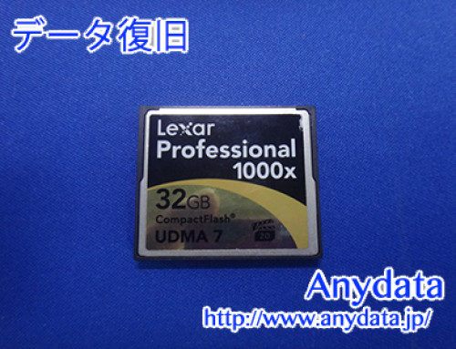 Lexar CFメモリーカード 32GB(Model NO:LCF32GCTBNA1000)