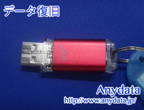 pqi USBメモリー 32GB(Model NO:627V-032GR9001)