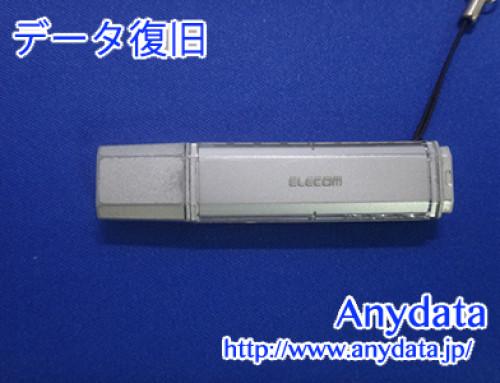 ELECOM USBメモリー 8GB(Model NO:MF-NU2A16GSV)