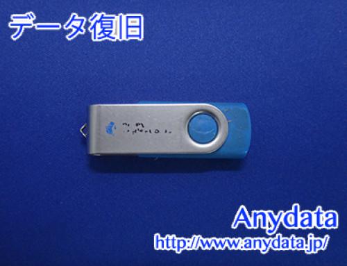 メーカ不明 USBメモリー 2GB(Model NO:不明)
